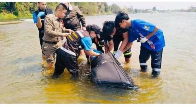 एक चिनीयाँ दम्पति'लाई सुटकेस'मा राखेर जि'उँदै नदीमा बगा'इयो, हेर्नुहोस्
