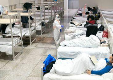 आज एकैदिन ३१४ जना संक्रमित थपिए, कुन जिल्लामा कति ? हेर्नुहोस्