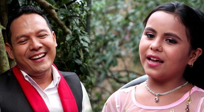 बद्री पंगेनी र बाल गायिका कमला घिमिरेको पहिलो गीत सार्वजनिक (भिडियो हेर्नुहोस)
