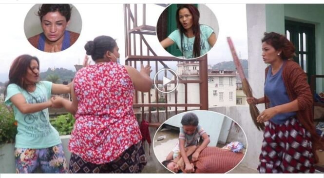 २ बर्षिय छोरी र श्रीमतीलाई छाडेर फरार भएका श्रीमान खोज्न जाँदा पर्यो लफडा (भिडियो सहित)